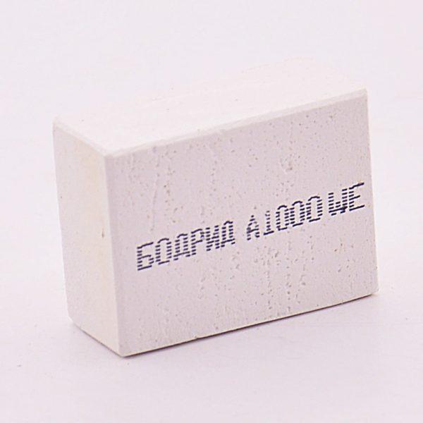 Брусок для чистки камней «Бодрид» 47х35х20мм Grinderman 2