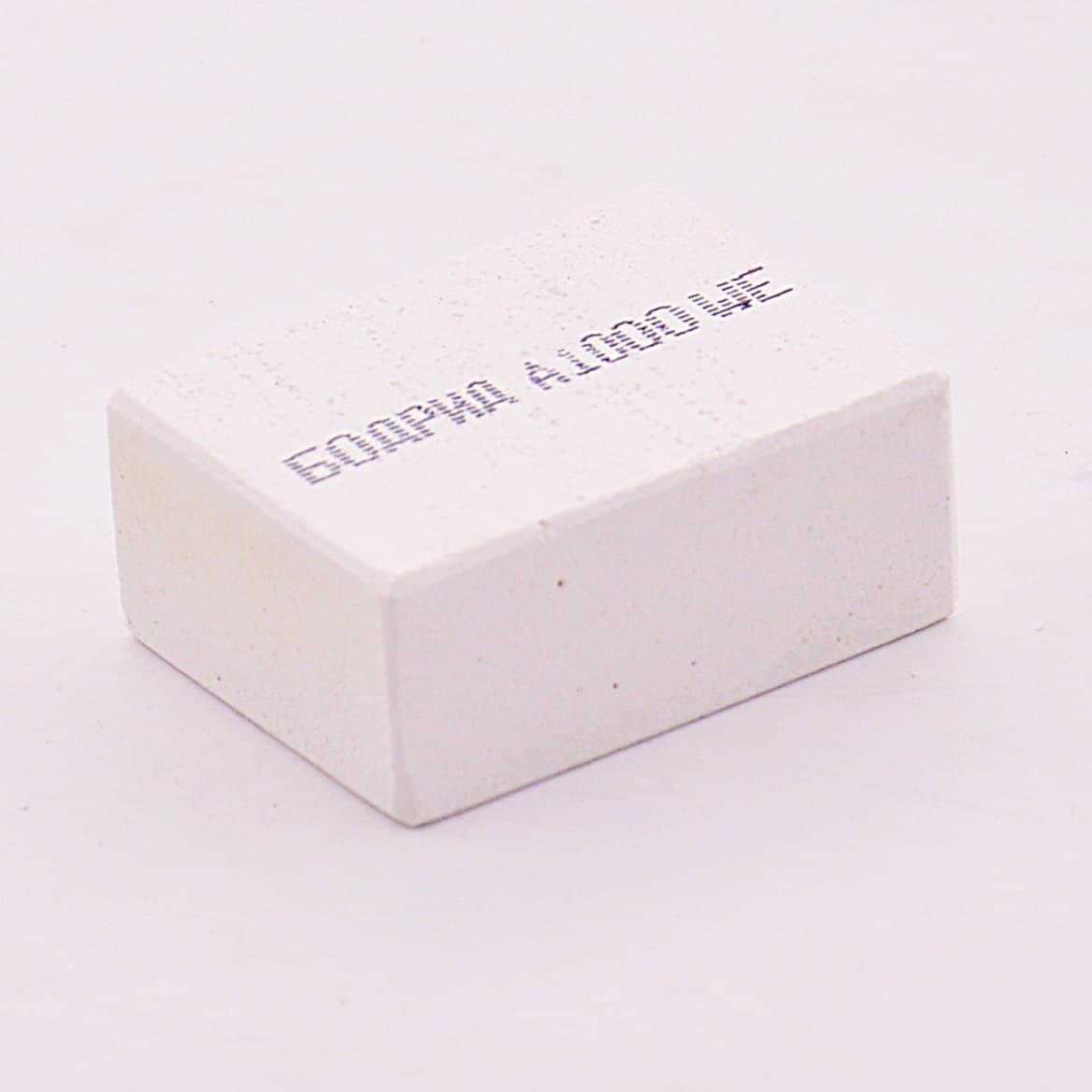 Брусок для чистки камней «Бодрид» 47х35х20мм Grinderman