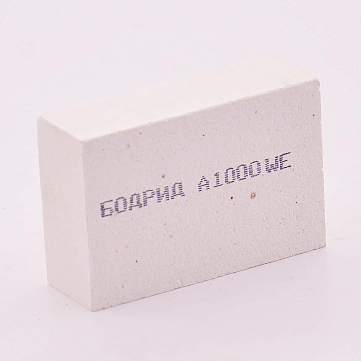 Брусок для чистки камней «Бодрид» 75х50х24мм Grinderman 2