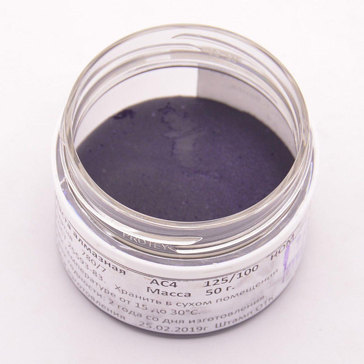 Паста VID алмазная АС6 125/100 НОМ банка 50 гр. 2