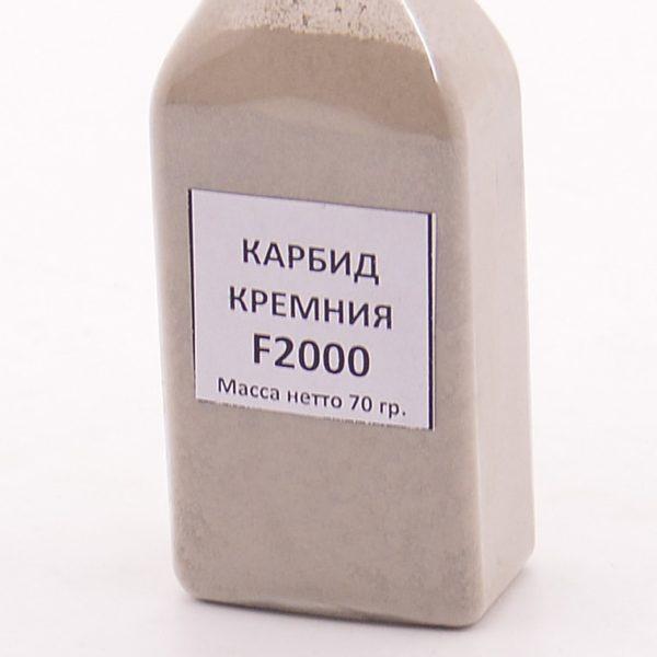Карбид кремния F2000, 80 гр. Венев 2