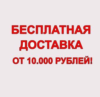 Точилка-для-ножей-ЖУК-в-ящике-АКЦИЯ-ДОСТАВКА